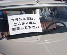 """車 """"あなたのカーライフ"""" ★ご相談乗ります★ 【新・中古購入 編】 CAR ADVISER AK"""