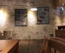 東京の素敵なお店を紹介します ☆記念日のレストランを選びたい、女子会、飲み会の幹事の方へ☆