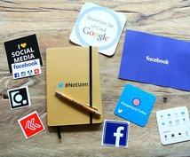 あなたが宣伝したいことを広報のプロが一緒に考えソーシャルメディアやプレスリリースで拡散していきます