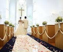 これから結婚式をする方へ格安で行うアドバイスします 費用が足りない!でもやりたい事沢山!そんな方でも大丈夫