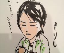 あなたの写真をもとに似顔絵描きます。手書きになります。