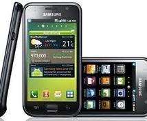 携帯に悩む人へ!携帯選びをお手伝いします。無料お試しあり