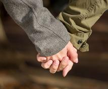 【恋愛相談】自分を変えて、結婚に向けた恋愛がしたい人必見です!