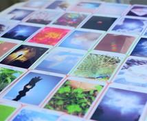オリジナルカードであなたの魂の望みを紐解きます ✡直面する悩みを星解きし、魂からのメッセージを書き降ろし✡