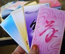 あなたに必要なメッセージをお届けします 世界初のオリジナル神応易カードによるリーディング