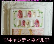 現品限り♥*キャンディネイル*♥販売致します ネイル好きな方やおしゃれが好きな方にオススメです♥
