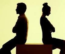 壮絶離婚経験あり!今抱えている悩みに相談乗ります 男性女性不問!相手に悩んでいるあなたへ