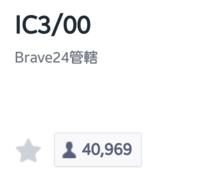 【LINEスタンプ拡散】たったの500円で延べ121600人に拡散!