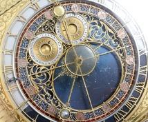 即日鑑定◎【1番モテる時期】を観ます モテる時期に突入した証、その時の状況をお伝えします