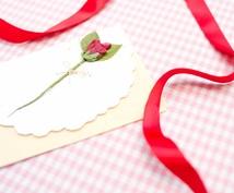 女性のための愛あるプレゼントをお選びいたします 大切なひとに気持ちを伝えたいときに