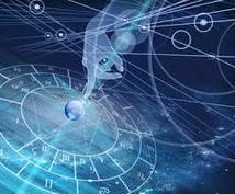 ホロスコープ占星術で未来を占います