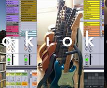 BGM音源を制作します モダンで上質・空間を感じさせる音楽であなたの作品を演出