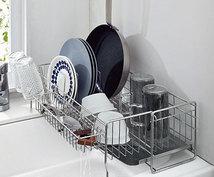 食器洗いシャンプー洗顔の劇的に楽になる方法教えます 食器洗い シャンプー 洗顔の劇的に楽になる方法教えます。