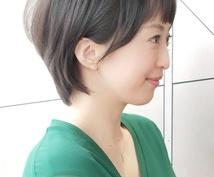 今のあなたに似合う髪型お伝え致します 髪型で人生も変わる☆似合うの髪型3スタイルのお写真を送ります