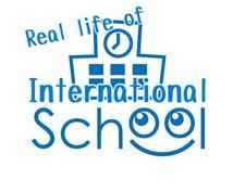 インターナショナルスクールのリアルな日常を教えます 現役でインターに通う子供のスケジュールや家庭で用意するもの等