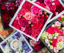 自分の気持ちをお花で相手に伝える方法教えます 「ありがとう」の言葉を花という形で大切な人に伝えませんか?