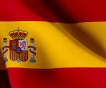 日西、西日、英西、西英に翻訳します スペイン語の翻訳をしたい方へ!