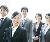2020卒の就活生が最前線の就活対策手伝います 東証一部上場企業から3社内定を得ています!!