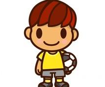 4〜12歳の運動レッスンを受けていただけます 4〜12歳児の運動能力を重視する保護者におススメ!