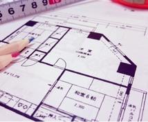 特別価格☆1級建築士が設計図・間取りを診断します お客様のご要望に配慮した図面チェック・より良い改善策のご提案