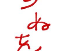 あなたにとっておきの俳句(五七五)を書いた画像をお贈ります(^_−)−☆