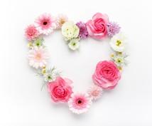 恋する人に!相手の気持ち占います 好きな相手の気持ちや状況が知りたい方向けです。