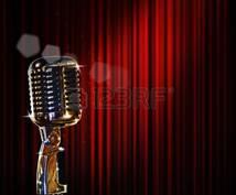 海外アーティストのように歌いたい方ボイストレーニングを教えます。