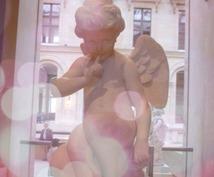 【仕事・人生・トラブル】、エンジェルリーディングで天使のメッセージをお届けします。