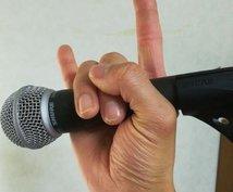 あなたの歌詞に曲を付けます あなたの素敵な歌詞を曲にします!
