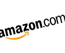 アマゾン輸出高評価出品者見つけるリサーチ法教えます 日本と海外の価格差のある輸出商品を扱う出品者簡単リサーチ方法