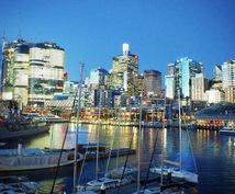 シドニーでの滞在プラン考えます 在豪歴3年☆オーストラリア旅行を検討中の方にオススメ!