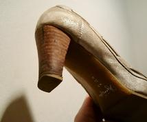 靴修理に関して、修理の可否、修理費用やその期間の相場などお応えします。お気軽にどうぞ♪