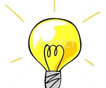 アイデアがなくて困っていませんか?お助けします 様々な視点から、斬新なアイデアをご提供させて頂きます。