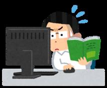 Webマーケティング、サイト制作の相談のります 自社サービスを開発するウェブ系エンジニアが相談にのります