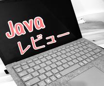 javaプログラミング相談受けます java歴5年目のバックエンドエンジニアです。