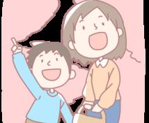 大声出さなくても子どもがうんというコツ教えます 頑張る子育てママ向け、心理学的に子どもに伝わり易い方法!
