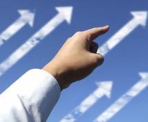 MBA流!就職で損しない企業研究サポートします 数字だから「本当の説得力」がある!企業研究お手伝いします!