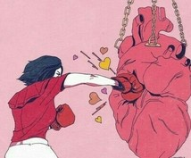 憎まれ屋◆あなたの愚痴・悪口・怒りの声聞きます ネガティブなことを吐き出す場がない・話せる人がいない時に