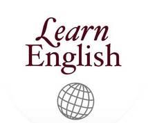 最強・最安の英語学習法教えます 楽して安く、一番効率よく英語を習得