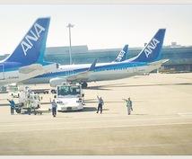 憧れの航空業界に…!転職履歴書相談うけます 航空業界、接客業が第一志望の方向け