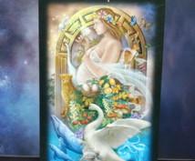 アストロサイコフィジカルセラピー~占星医学をもとに心身のシグナルを導きます 健康以外の悩み対応可