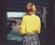 顔タイプ診断でファッションのコツが分かります ご自分の魅力の、軸を知りたい方へ(女性限定)