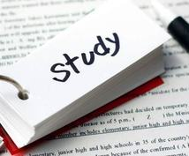中学受験、中学生の勉強を助けます 中学受験していて成績が伸び悩んでいる方、中学の勉強を助けます
