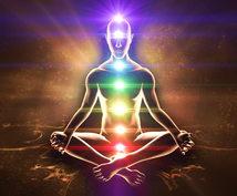 覚醒した状態に興味がある方へ覚醒体験ができます 気づきが増え、様々な覚醒の体験が出来るヒーリング+プチ鑑定