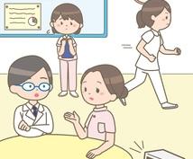 動物看護師さん向け!病気のメカニズムを解説します 現役獣医師が病気について、わかりやすく解説します