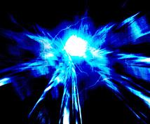 永久保存版・希少パラレルワールド時期もわかります 運命100年フュージョン鑑定・人生エネルギーパワー説明書