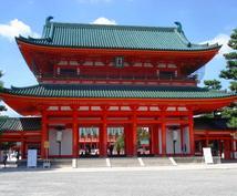中高生向け。京都修学旅行自由行動の計画を提案します 実績ある京都検定マイスターが中高生にアドバイスします。