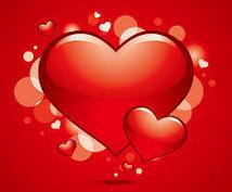 魂が共鳴するハイレベルな幸せにあなたを導きます  人間関係でお悩みの方へ