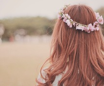 遠隔で美容♡レイキヒーリングいたします 内側から綺麗になりたい人へ♡愛と美の女神アフロディーテ