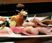 自宅で本格的な寿司を握りたい方。アドバイスします これで貴方も寿司職人!お家でお子さんと楽しく文化学習♪